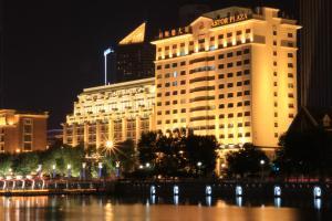 Astor Plaza Tianjin