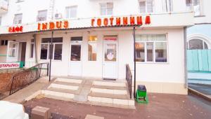 Отель Индус - фото 2