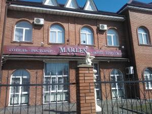 Отель Marlen