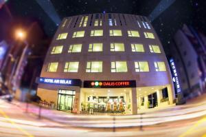 Incheon Aiport Hotel Air Relax