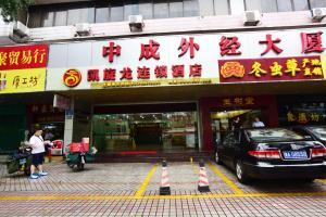 Kaiserdom Hotel Ouzhuang