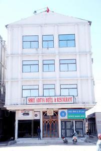 Shree Aditya Hotel & Restaurant