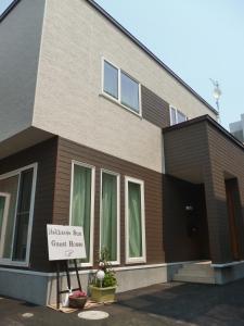 obrázek - Hokkaido Sun Guest House