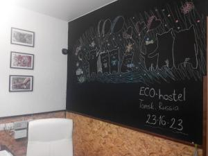 Хостел Эко - фото 2