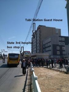 Tabi Station Guesthouse