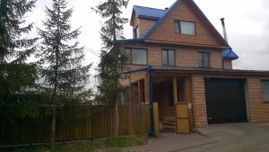 Гостевой дом У Михалыча - фото 4