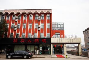 Nanjing Qingguo Holiday Hotel