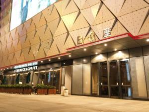 Guangzhou Xing Yi International Apartment(Panyu Wanda Plaza Branch)