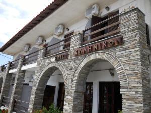 Hotel Hellinikon