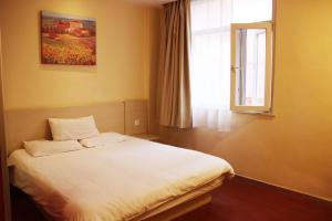 Hanting Express Xiamen Jimei University North Branch, Hotels  Xiamen - big - 6