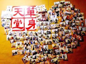 杭州西湖步同驿单身天堂青年旅舍