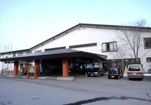 Саппоро - Marukoma Onsen Ryokan