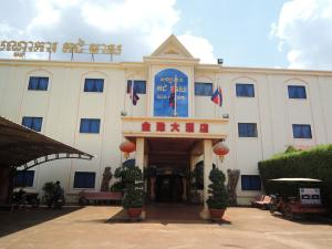 Golden Pearl Hotel, Hotely  Banlung - big - 32