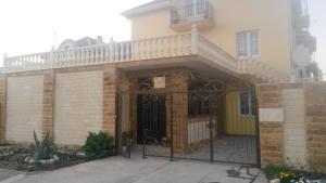 Guest House Anaida