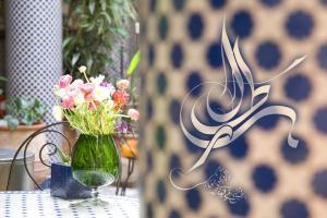 (Riad Al Bartal)