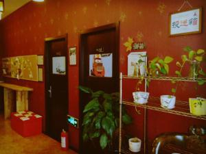 obrázek - Qianyuqianxun Hostel