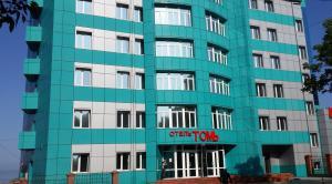 Отель Томь - фото 1