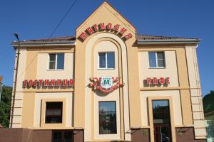 (Hotel Magnoliya)