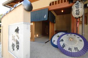 湯情の宿 建治旅館 (Konji Ryokan)