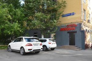 Отель Милана на Дубровской - фото 4