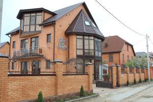 Гостевой дом Villa Grape - фото 2