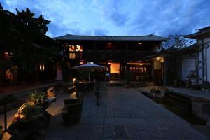 Chongyu Courtyard Boutique Hotel