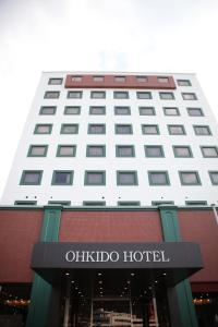 Okido Hotel, Hotel  Tonosho - big - 63