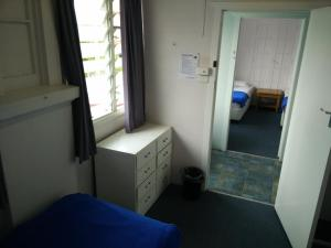 Cairns Girls Hostel