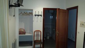 Hostal Cuesta de Belén, Гостевые дома  Аркос де ла Фронтера - big - 19