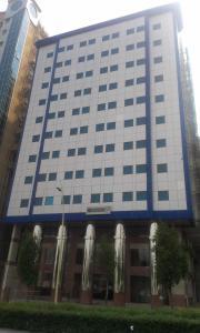 Athman 2 Hotel