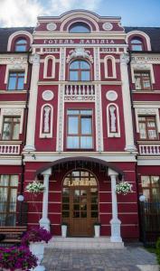 Отель Лавилия - фото 9