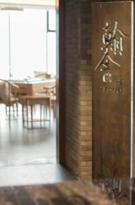 Chongqing C Plaza Hotel, Отели  Чунцин - big - 9