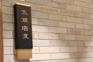 Chongqing C Plaza Hotel, Отели  Чунцин - big - 6