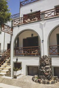 Villa Kasteli(Perissa)