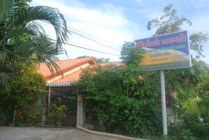 Phonesavanh Guesthouse