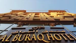 Al Buraq Hotel - Dubai