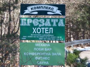 Complex Brezata