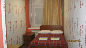 Мини-отель Страйк, Кызыл