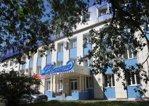 Fregat Hotel