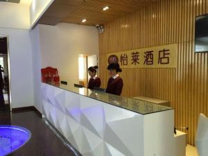 Elan Hotel Shanghai Hongqiao Transportation Hub Huacao Road