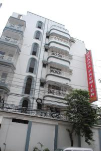 Дакка - Dhaka Premier Hotel