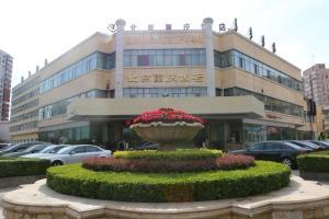 Пекин - Chongqing Hotel