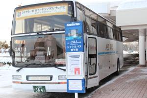Chateraise Gateaux Kingdom Sapporo Hotel & Resort, Hotel  Sapporo - big - 104