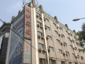 Beijing Boxin Hotel (Tianqiao Branch)