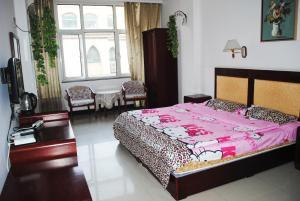 Landu Hotel Beidaihe
