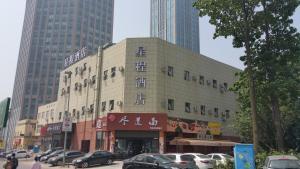 Starway Hotel Qingdao Wusi Square