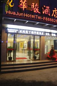 Huajun Hotel