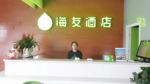Hi Inn Kunshan Qingfeng West Road Branch