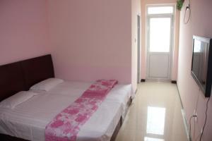 Beidaihe Duan Haibo Hotel