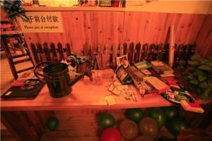 Enshi International Youth Hostel
